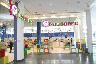 Детская обувь название магазинов