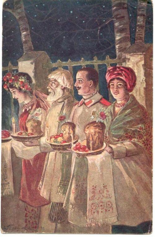Фото пасхальных открыток дореволюционных, зубик