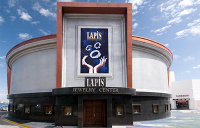 Сеть ювелирных магазинов на Ривьере Майя. Http://lapis-jewellery.com
