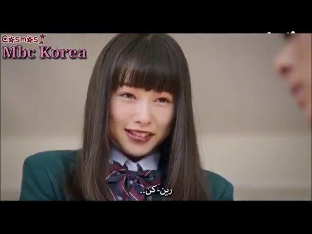 فيلم ياباني رومانسي مترجم نحن نحب Movies