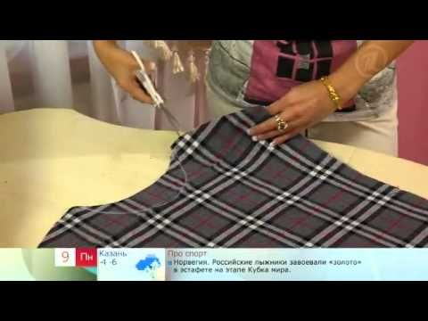 Сшить сарафан в клетку за 1 час ( Sew a dress in a cage 1 hour) — Яндекс.Видео