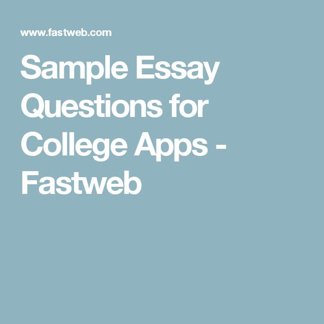 College app essay questions