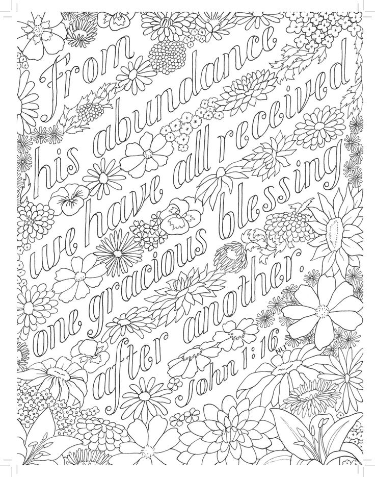 A Walk In The Garden Inspirational Adult Coloring Book Majestic Expressions