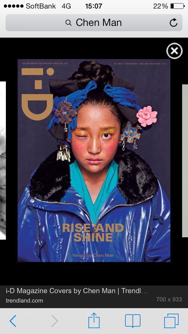 21 best makeup creativity images on Pinterest Faces, Make up and - förde küchen kiel