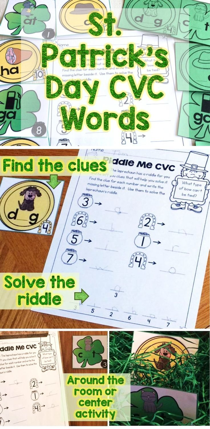 St. Patrick's Day CVC Words Practice - The tricky leprechaun has left some St. Patrick's Day CVC word riddles for your students to solve and hidden the clues to the answers around the room (or in your sensory bin or center)! https://www.teacherspayteachers.com/Product/St-Patricks-Day-CVC-Words-Around-the-Room-Sensory-Bin-Activity-RFK2D-2415540