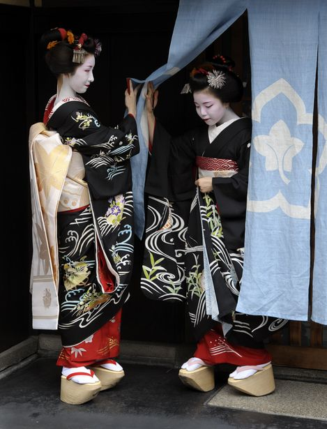 Hassaku 2012: maiko sisters Fumino and Ayano dressed formally by Ono-photo on Ganref Fumino is younger than Ayano so it's natural that she helps her with little things i.e. holding a curtain (noren) for her. Fumino is now a geiko but Ayano retired...