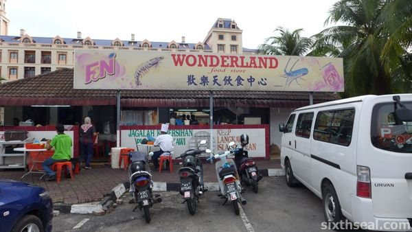 wonderland langkawi