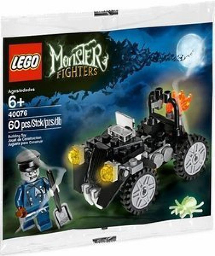 amazoncom lego monster fighters 40076 zombie car toys games