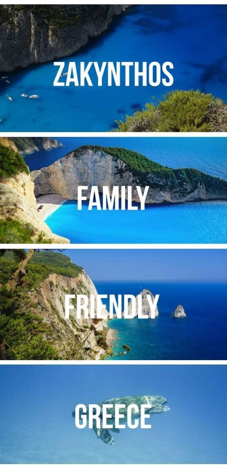 Zakynthos, also known as Zante is a beautiful, family friendly island in Greece and a great place to take the kids on holiday.  With lots to do and see from caves, waterparks, shipwrecks and even a Turtle Island, Zakynthos makes a great place to take the children on vacation in Europe.