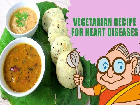 Vegetarian Diet For Heart Patients - Weight Loss Recipes - Foods For Heart Health & BP Patients - YouTube