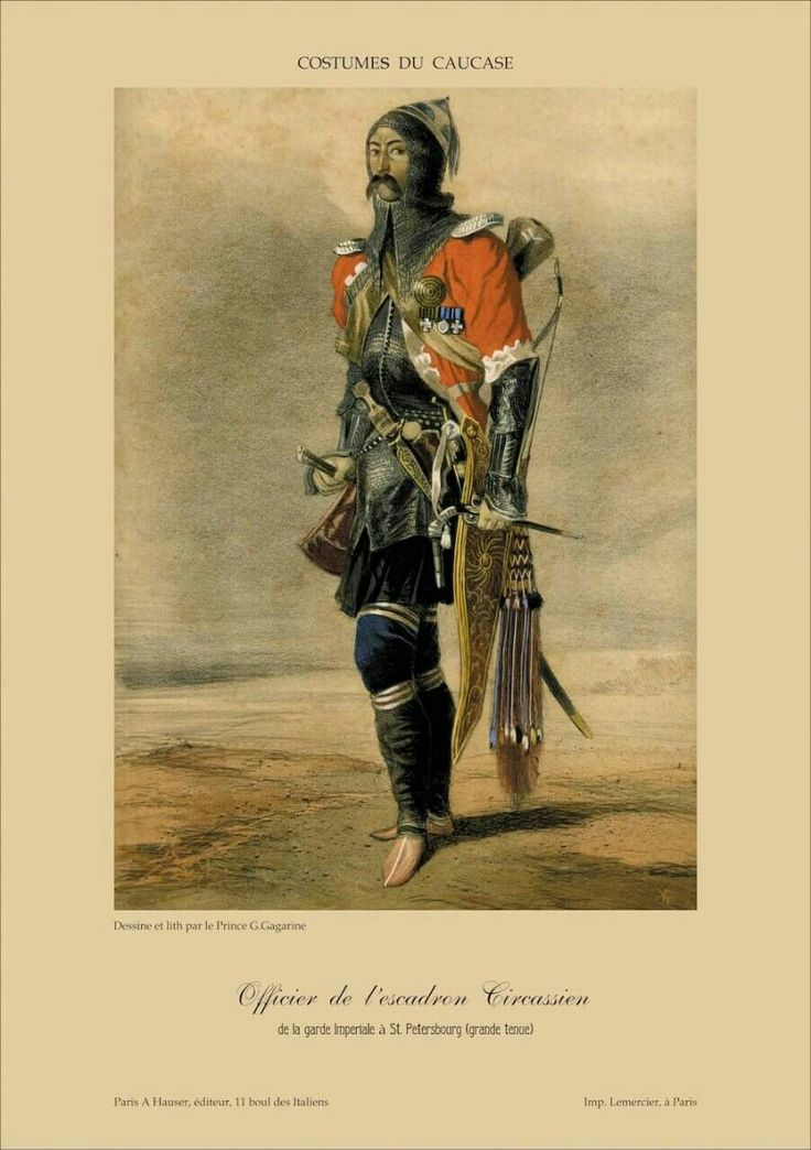 Officer of the Circassian squadron of the Russian imperial guard St. Petersburg