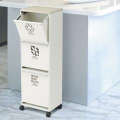 ゴミ箱資源ゴミ分別ワゴン(ワイド)3段