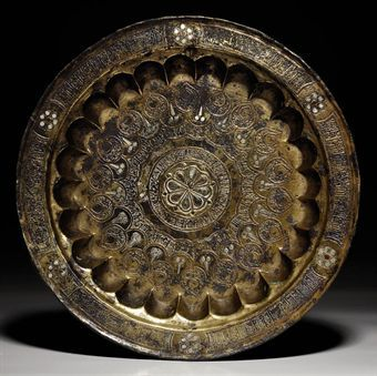 A KHORASSAN SILVER AND COPPER-INLAID BRONZE TRAY NORTH EAST IRAN, 12TH CENTURY