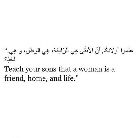 Islamic Proverbs Be60ef60fb60f60c60ac60cce60c60de Arabic Love Quotes Cool Life Quotes In Arabic With English Translation