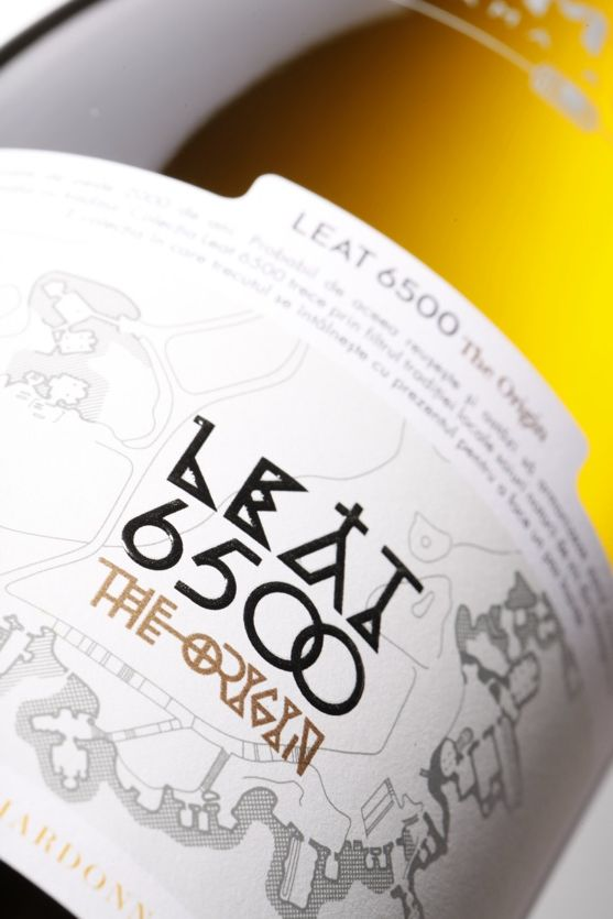 M1.Crama Atelier - Leat 6500 The Origin Chardonnay. A wine that stood 18 months in barrique, an excellent partner for goumet. Gold Medal at Concours Mondial de Bruxelles 2013.