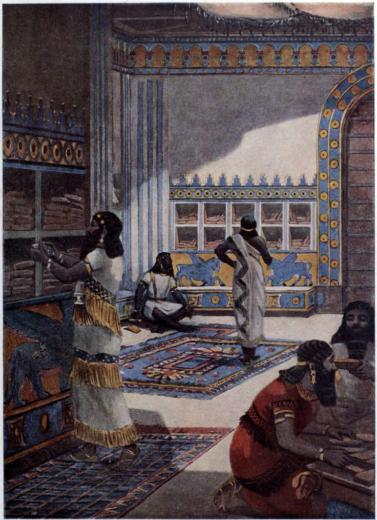 Bibliothèque d'Assoubanipal, Ninive