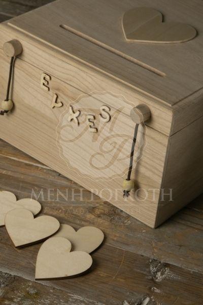 Ευχολόγιο γάμου ξύλινο κουτί με καρδούλες για τις ευχές των καλεσμένων
