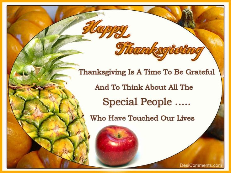 Happy Thanksgiving Images 2014 : Here are Free Thanksgiving Images, Funny Images of Thanksgiving, Pictures, Photos, pics, backgrounds, wallpapers. Thank you