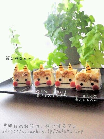 ONI tofu