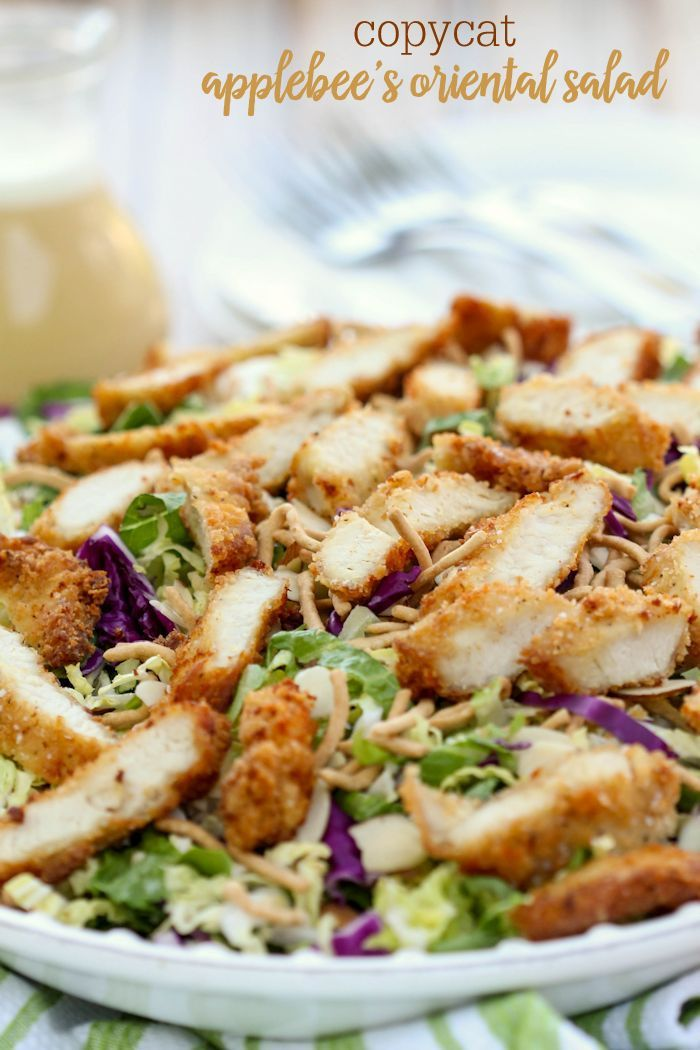 Copycat version of Applebee's Oriental Chicken Salad - I love this salad! Can't wait to make it for dinner!
