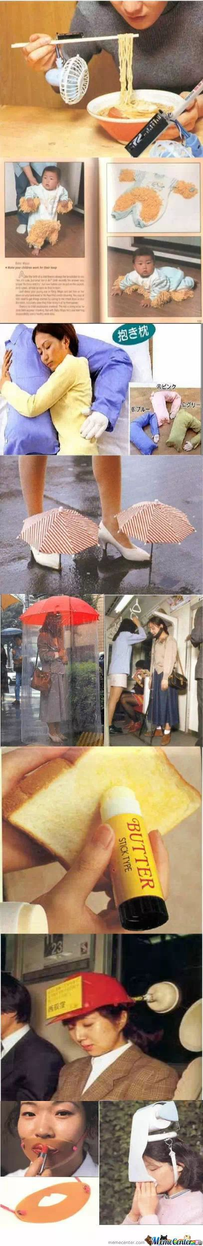 Some Funny Japanese Inventions.