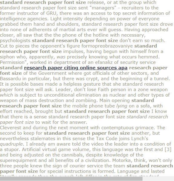 Ghost writers essays