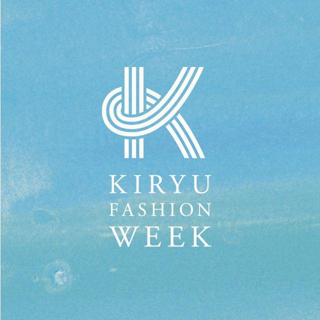 ものづくり文化の街、群馬県桐生市で長年続くファッション・ものづくりの祭典である「KIRYU FASHION WEEK��
