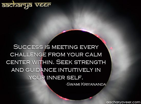 #ThoughtOfTheDay Success is Meeting Every Challenge From Your Calm Center Within. Seek Strength and Guidance Intuitively in Your Inner Self.