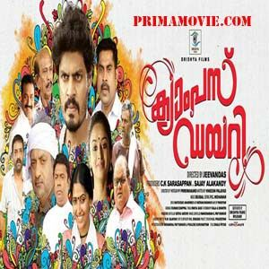 CAMPUS DIARY 2016 MALAYALAM FULL MOVIE ONLINE WATCH FREE DOWNLOAD