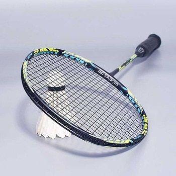 Offensive 4U Badminton Racket Full Carbon G5 Ultralight ...