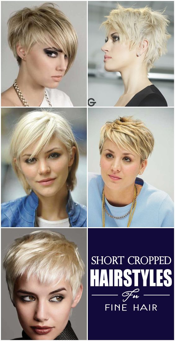 The short cropped hairstyle is one of the commonly used hairstyle preferred by the stylist girls these days. If you are thinking to try a short chopped hairstyle, just go through this article. You will get here 20 short chopped hairstyles that is popular among the stylist girls. #hairstraightenerbeauty  #ShortCroppedHairstyles  #ShortCroppedHairstylespixies  #ShortCroppedHairstylesforthickhair  #ShortCroppedHairstylesforfinehair  #ShortCroppedHairstylesover50
