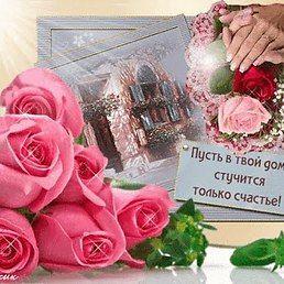 Поздравляю с Днём друзей! Дорогим друзьям, с любовью!
