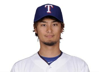 Yu Darvish - latest addition to Texas Rangers pitching staff