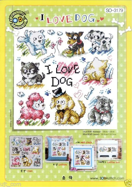 I Love Dog Counted Cross Stitch Chart