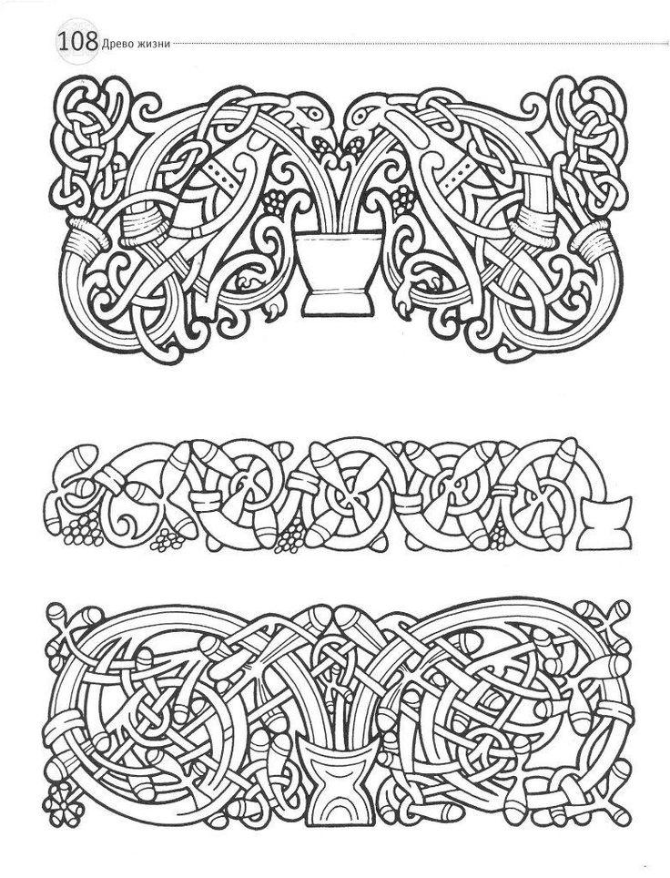 pinterest celtic art. Black Bedroom Furniture Sets. Home Design Ideas