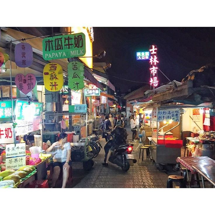日本のアニメやアイドルなど様々なジャンルで人気が高く親日の方が多い台湾。日本から近く、オススメ観光スポットも多いのが魅力的。また、治安も良く食事も美味しくて何より安い台湾!初海外旅行にも、もってこいな台湾のオススメ観光スポットを台湾旅行経験者がご紹介します!