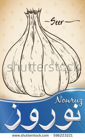 Poster with hand drawn design of a garlic (or Seer) that represents the medicine and health in Nowruz (written in Persian) celebration over a blue ribbon and cross pattern.