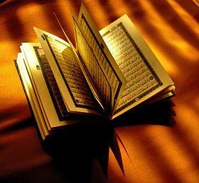 Kur'an-ı Kerim'in Kitap Haline Getirilmesi