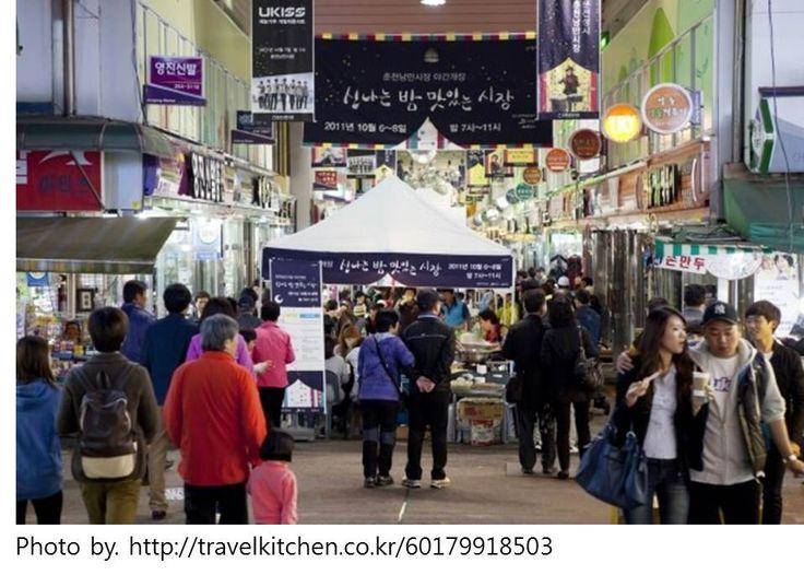 Nangman Market in Chuncheon