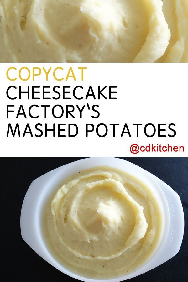 Copycat Cheesecake Factory's Mashed Potatoes - Recipe is made with red potatoes, horseradish, butter, salt, gouda cheese |  CDKitchen.com