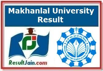 Makhanlal Chaturvedi Rashtriya Patrakarita Vishwavidyalaya, is going to publish Makhanlal University DCA/ PGDCA/ MCA Result 2015 very shortly on its official website. Those candidates are waiting for Makhanlal University Result 2015 they don't need to go here and there, we are providing you direct link to download result as pdf format whenever it uploaded on official website.