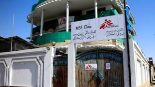 Afghanistan: MSF opens first clinic in Kunduz since US strike - BBC News