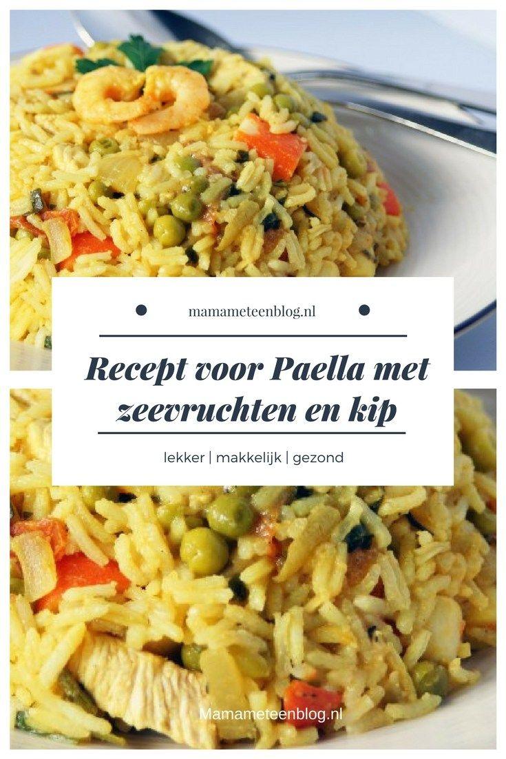 Het lekkerste recept voor Paella met garnalen, zeevruchten en kip. Volgens mij kinderen dan, ok, ook volgens mijzelf! mamameteenblog.nl #recept #paella #diner