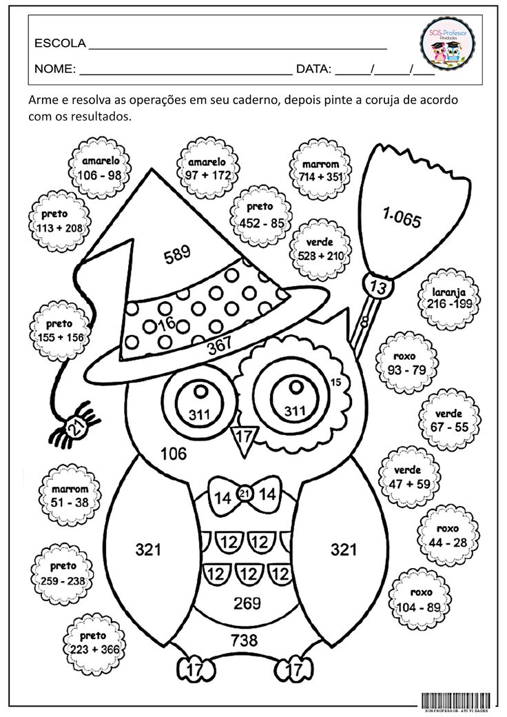 71 Inspirational Gallery Of Multiplication Coloring Pages
