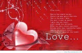Happy Valentines Day 2015 Quotes