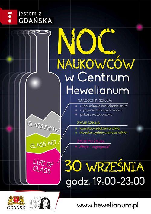 Centrum Hewelianum - gdańskie centrum nauki