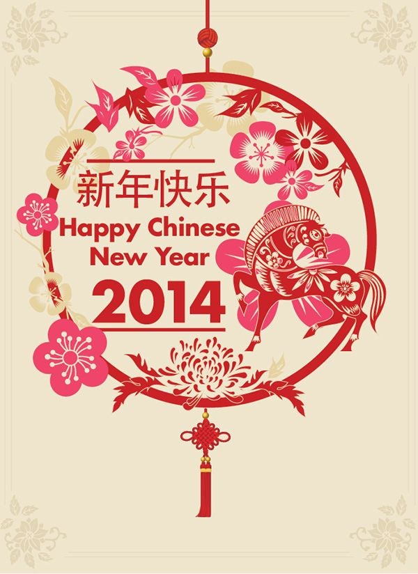 Chinese New Year 2014 on Behance