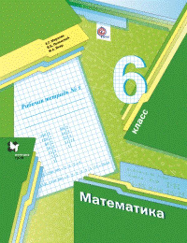 Контрольный срез по математике класс декабря chromsarna  Контрольный срез по математике 9 класс 18 декабря chromsarna