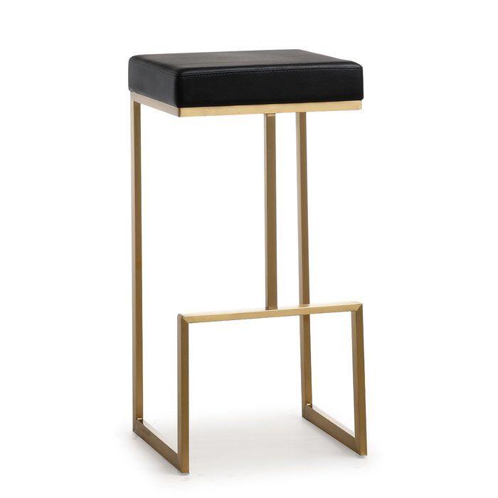 Samir Steel 29 5 Barstool With Images Backless Bar Stools Bar Stools Upholstered Stool