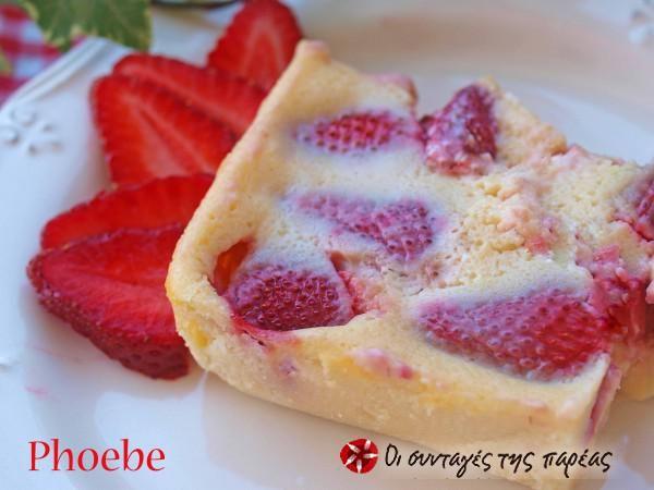 Clafoutis aux fraises #sintagespareas #clafoutis #fraoules